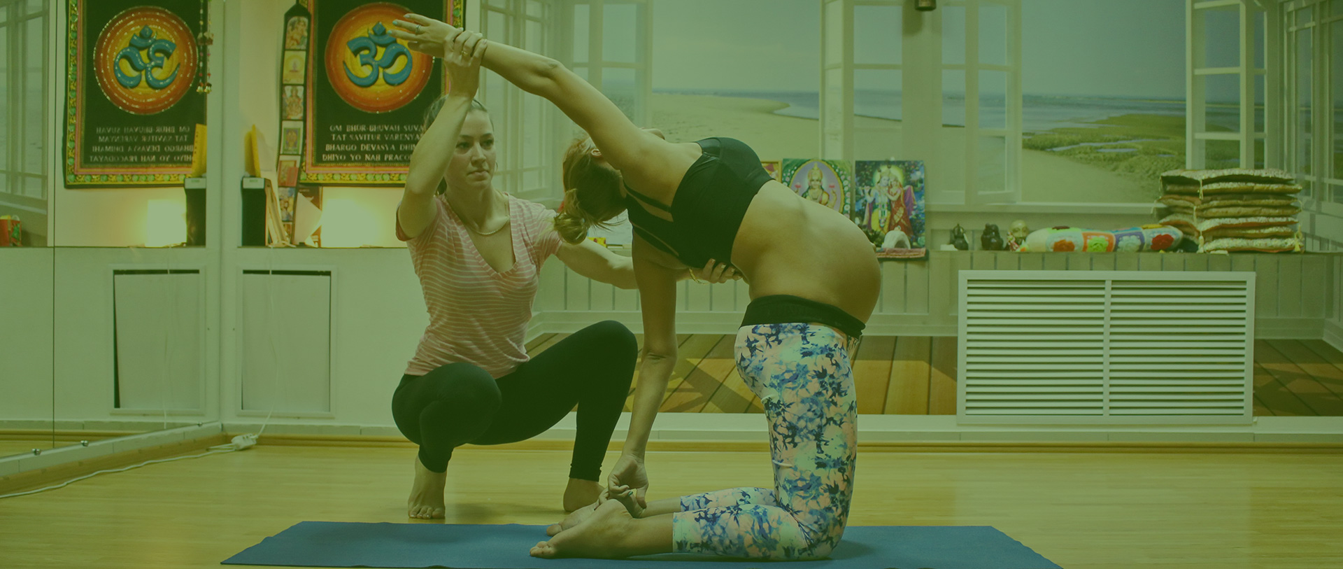 Йога для беременных индивидуально<br></noscript> в Миассе